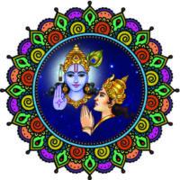 Online Gita Contest